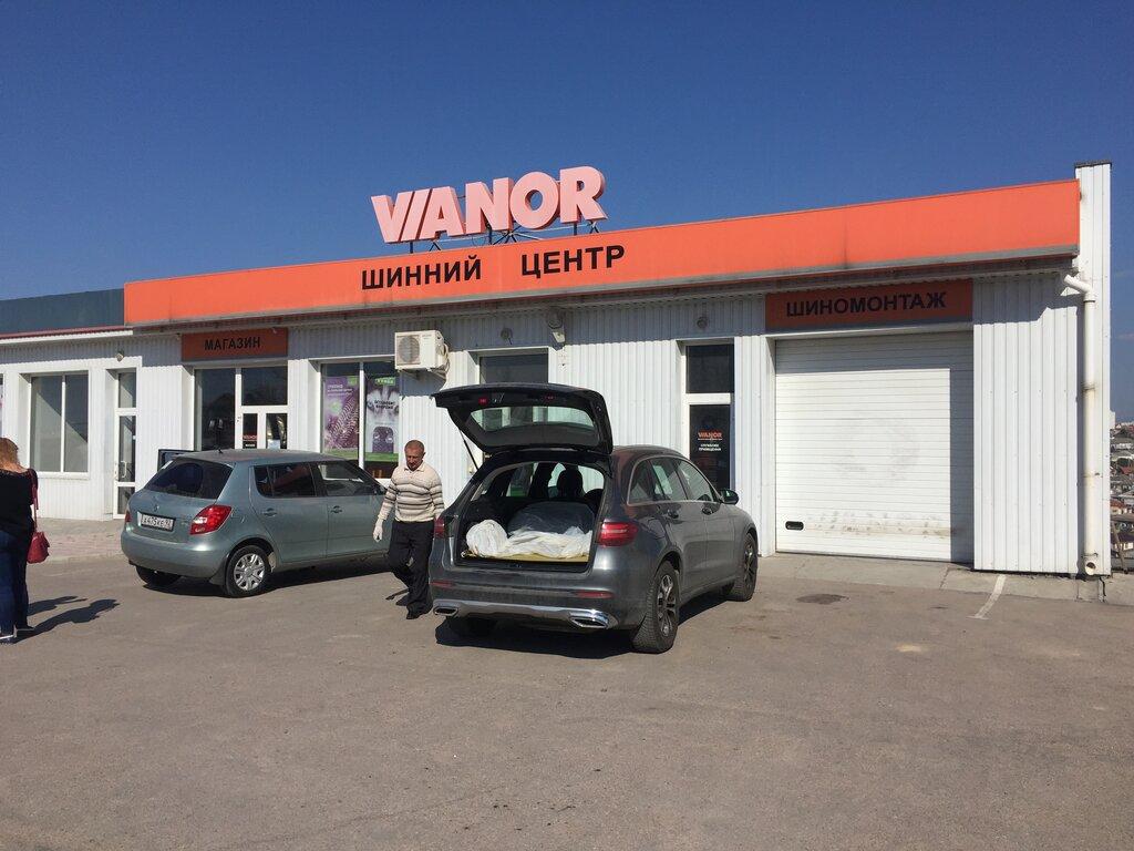 Вианор Севастополь Интернет Магазин