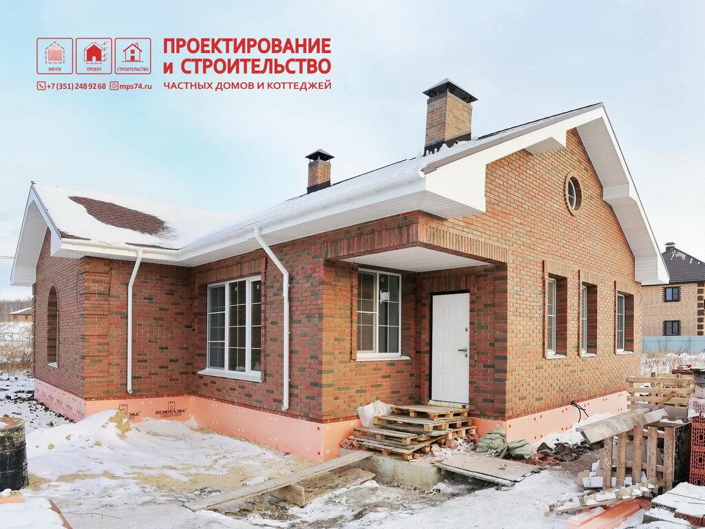 строительная компания — Мечта Проект Строительство — Челябинск, фото №2
