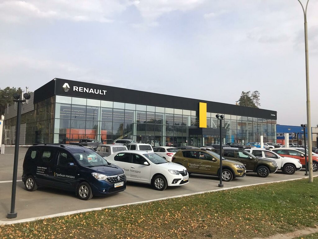 автосалон — Автобан-Renault — Берёзовский, фото №3
