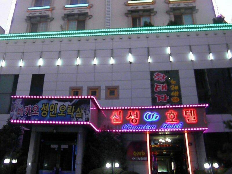 New Stars Hotel