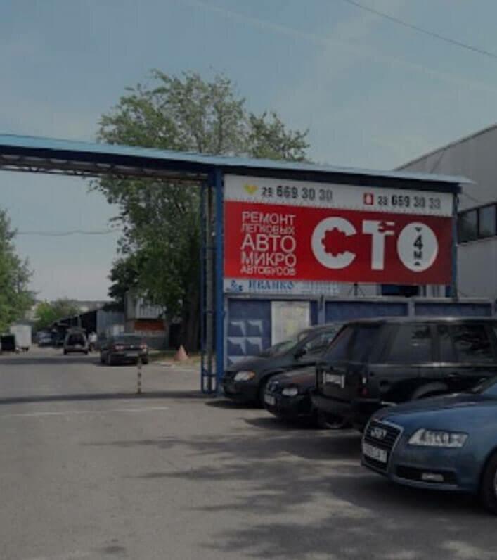 автосервис, автотехцентр — АтриаМоторс — Минск, фото №2