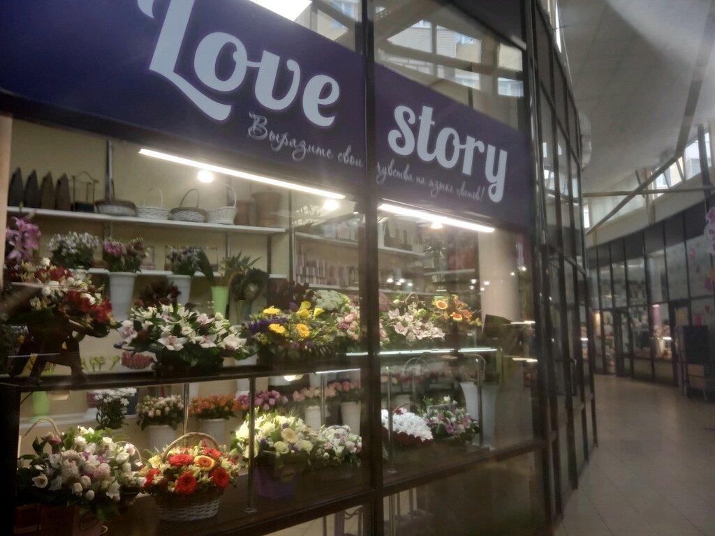 Хризантемы герберы, оптовый магазин цветов в туле на проспекте ленина