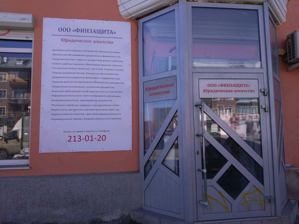 юридические консультации в екатеринбурге на уралмаше
