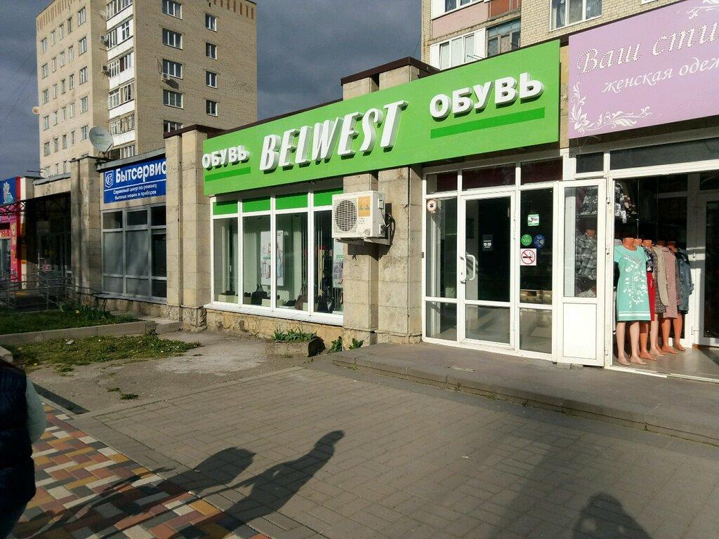ac1f94d7f Belwest - магазин обуви, Ставрополь — отзывы и фото — Яндекс.Карты