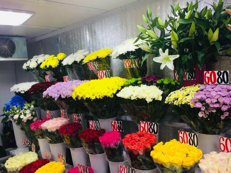 Оптовая база цветов нивки, киев, доставка цветов