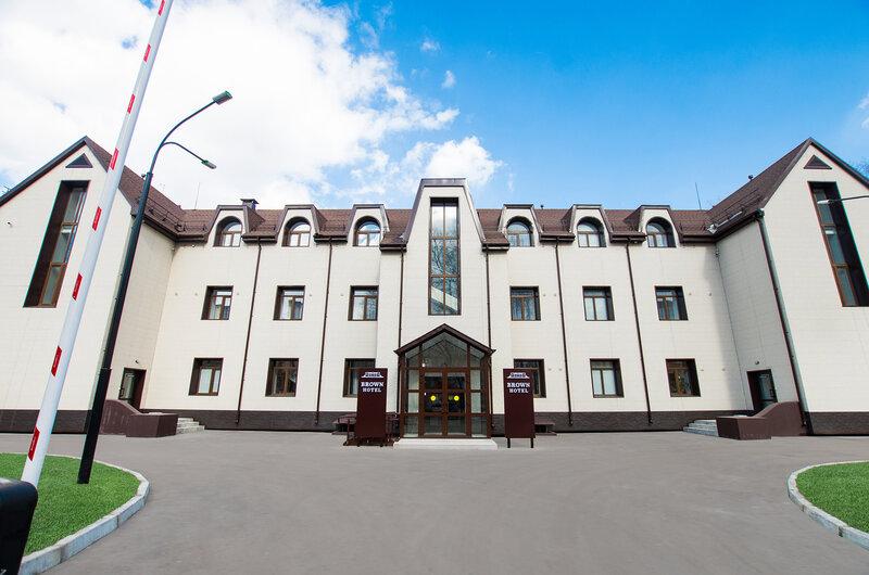 Отель Браун