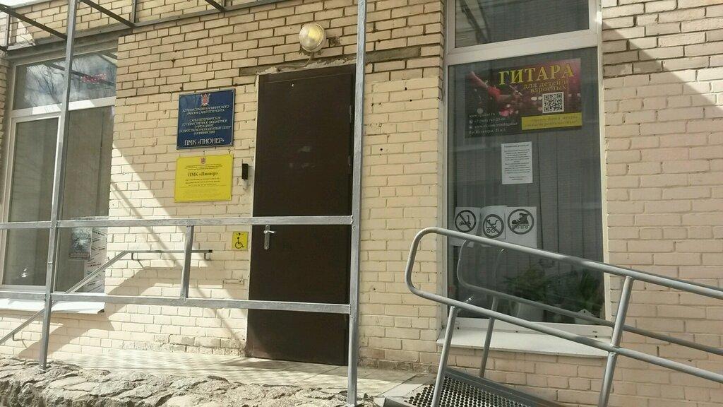 услуги репетиторов — Рондо — Санкт-Петербург, фото №2