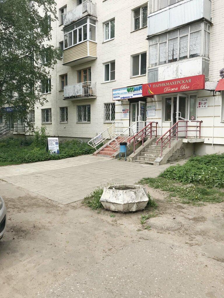 1408a6664c4c0 ЭкоМарт магазин - интернет-магазин, Тверь — отзывы и фото — Яндекс.Карты