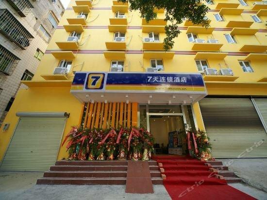 7 Days Inn Nanning Renmin Park Branch