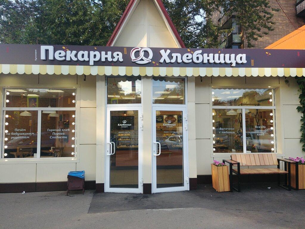 димы картинка пекарня хлебница последнее время