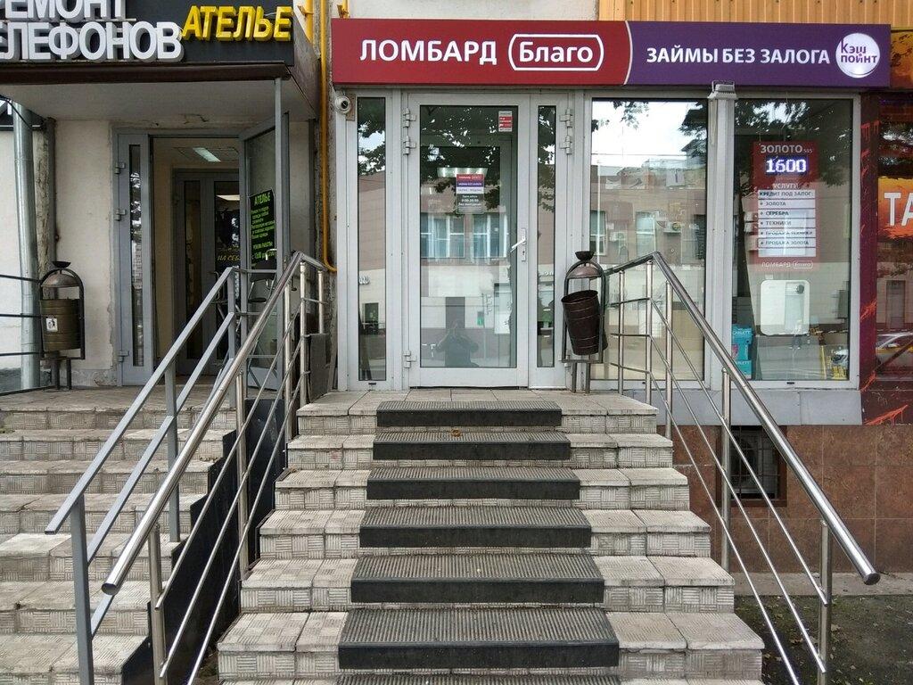 Ломбард кузьминки москва прокат авто с 18 лет без залога москва