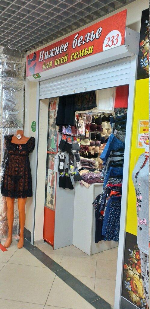 Магазин женского белья из белоруссии чудо палец массажер