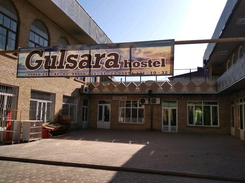 Hostel Gulsara