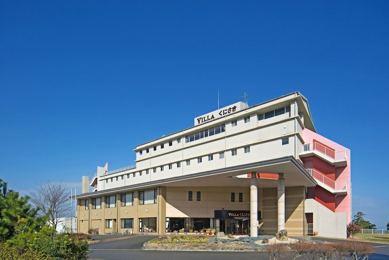 Villa Kunisaki