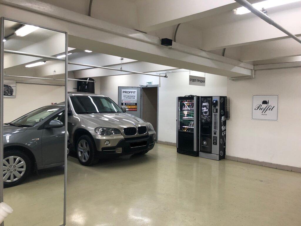 Автосалон беломорская 40 москва кто брал деньги под залог недвижимости отзывы