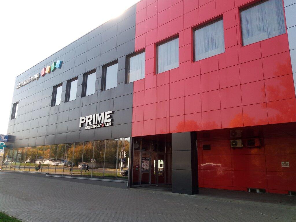ресторан — Prime — Саров, фото №2