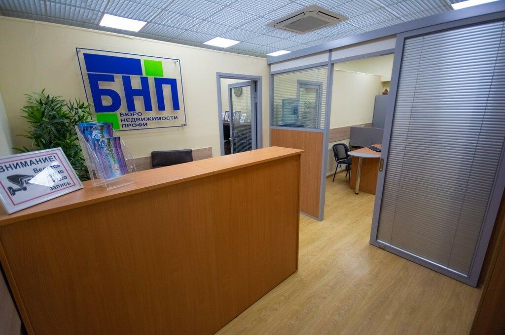 агентство недвижимости — Бюро Недвижимости Профи — Химки, фото №2