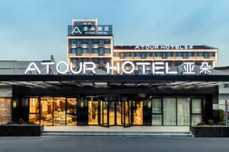 Atour Hotel Pudong Airport