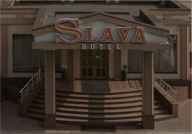 Гостиничный комплекс Слава
