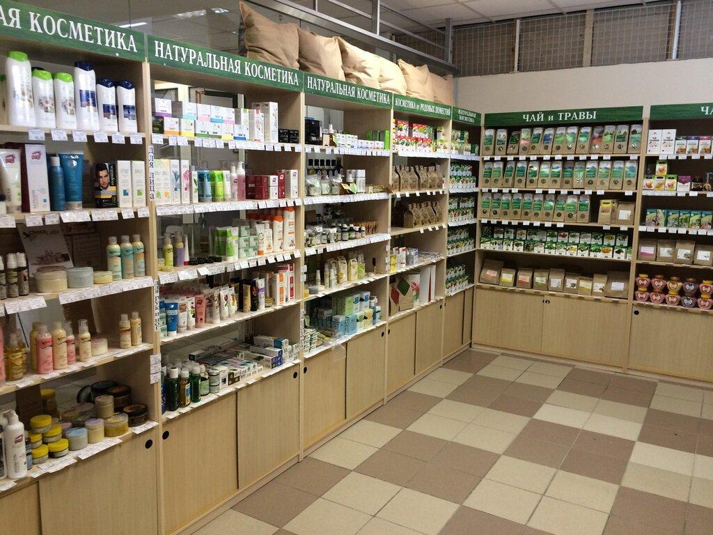 Петербург Магазины Для Диабетиков