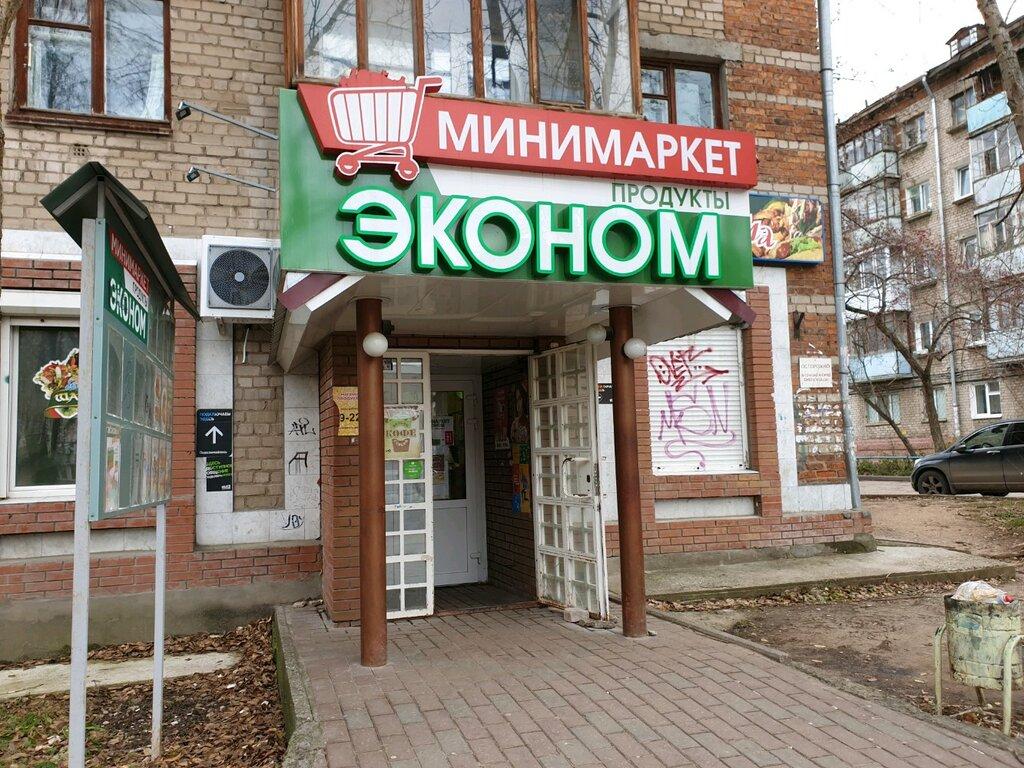 Магазин Эконом Пермь