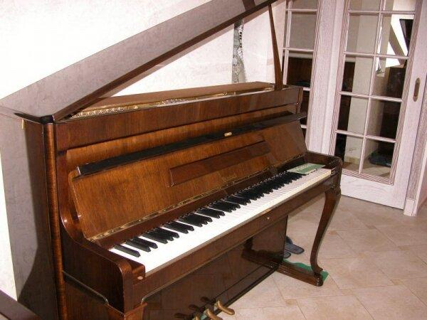 музыкальный магазин — Пианино и рояли — Москва, фото №1