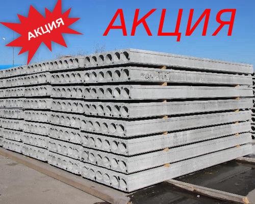 Пждт бетон показатель удобоукладываемости бетонной смеси