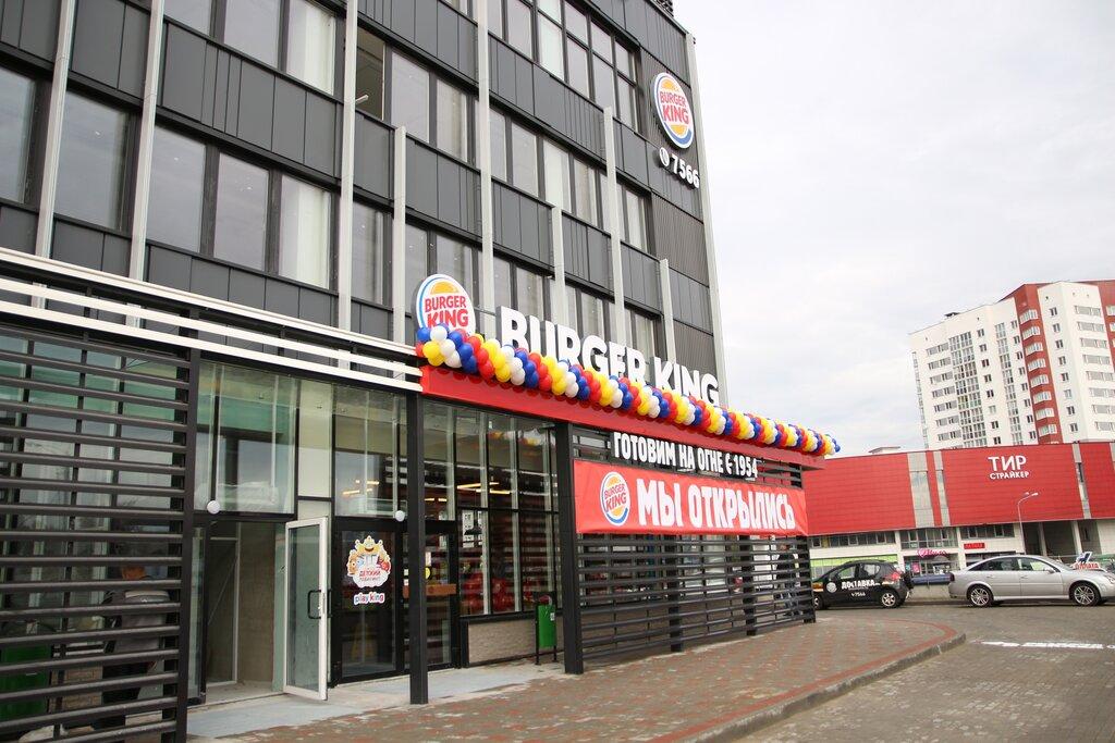 ресторан — Burger King — Минск, фото №2