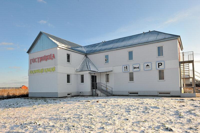 Мотель-гостиница и столовая Ёкарный Бабай