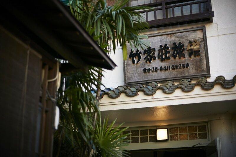 Takeyaso Inn