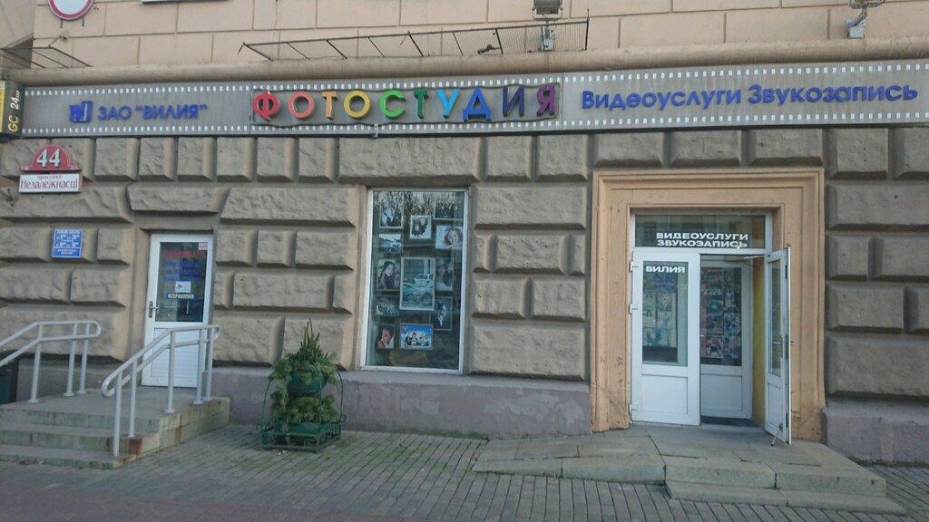 фотоуслуги — Вилия — Минск, фото №2