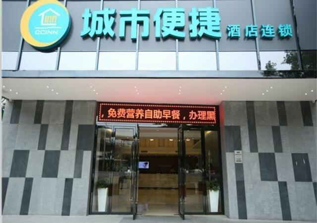 City Comfort Inn Shenzhen University Branch