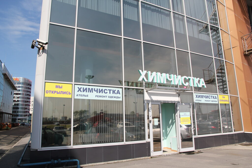 химчистка — Планета чистоты — Санкт-Петербург, фото №2