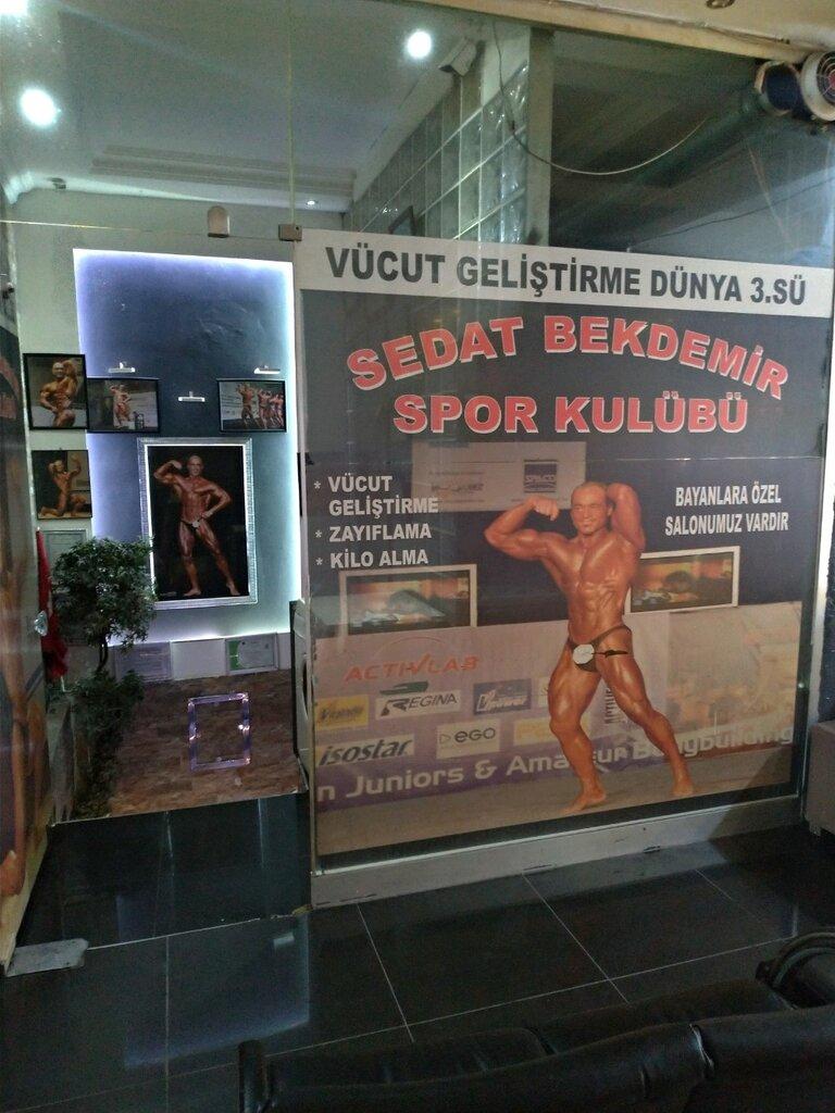 workout center — Sedat Bekdemir fitness Club — Gaziosmanpasa, photo 1