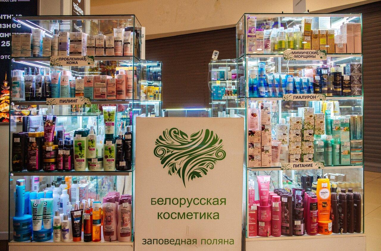 Где можно в москве купить белорусскую косметику доктор римплер косметика купить в интернет магазине