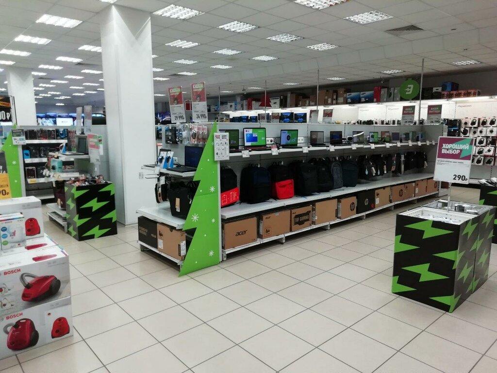 Бытовые Магазины В Орле