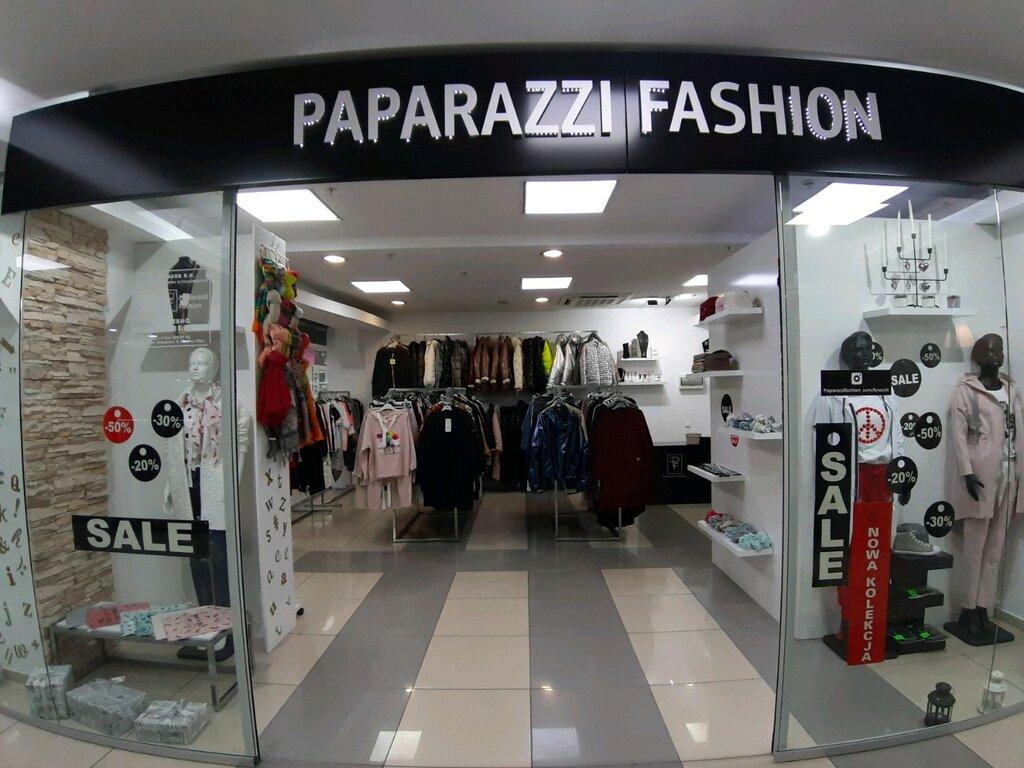 Папарацци Иркутск Магазин Каталог Товаров