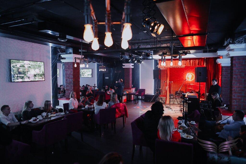 Ночной клуб кафе в рязани киевские клубы ночные
