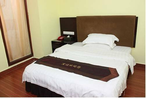Baoda Business Hotel - Guangzhou