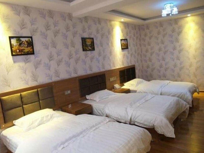 Fucheng Guest House