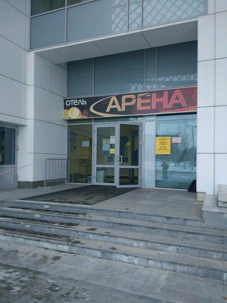 гостиница — Арена — Тюмень, фото №1