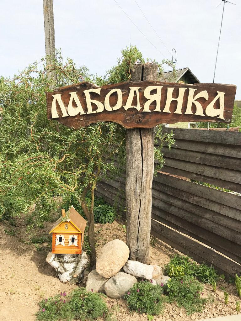 банкетный зал — Агроусадьба Лабодянка — Минская область, фото №2