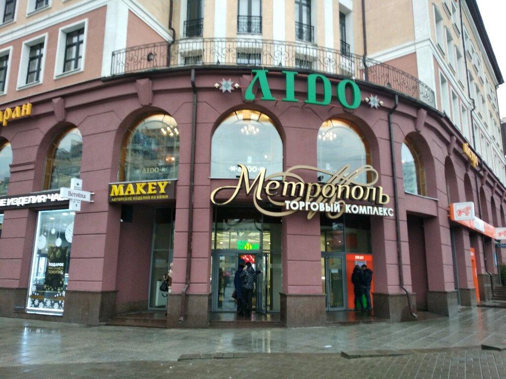 торговый центр — Метрополь — Минск, фото №1