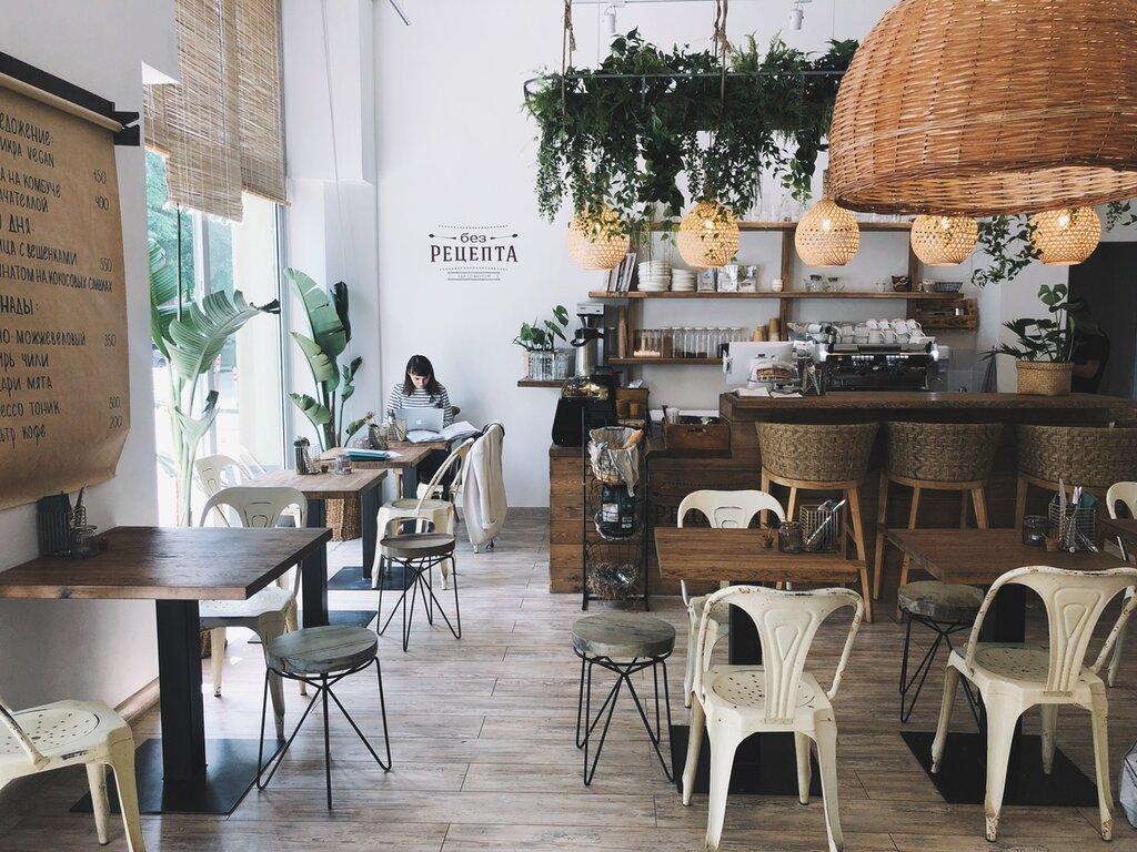 кафе — Без рецепта in Friends Social Club — Москва, фото №2