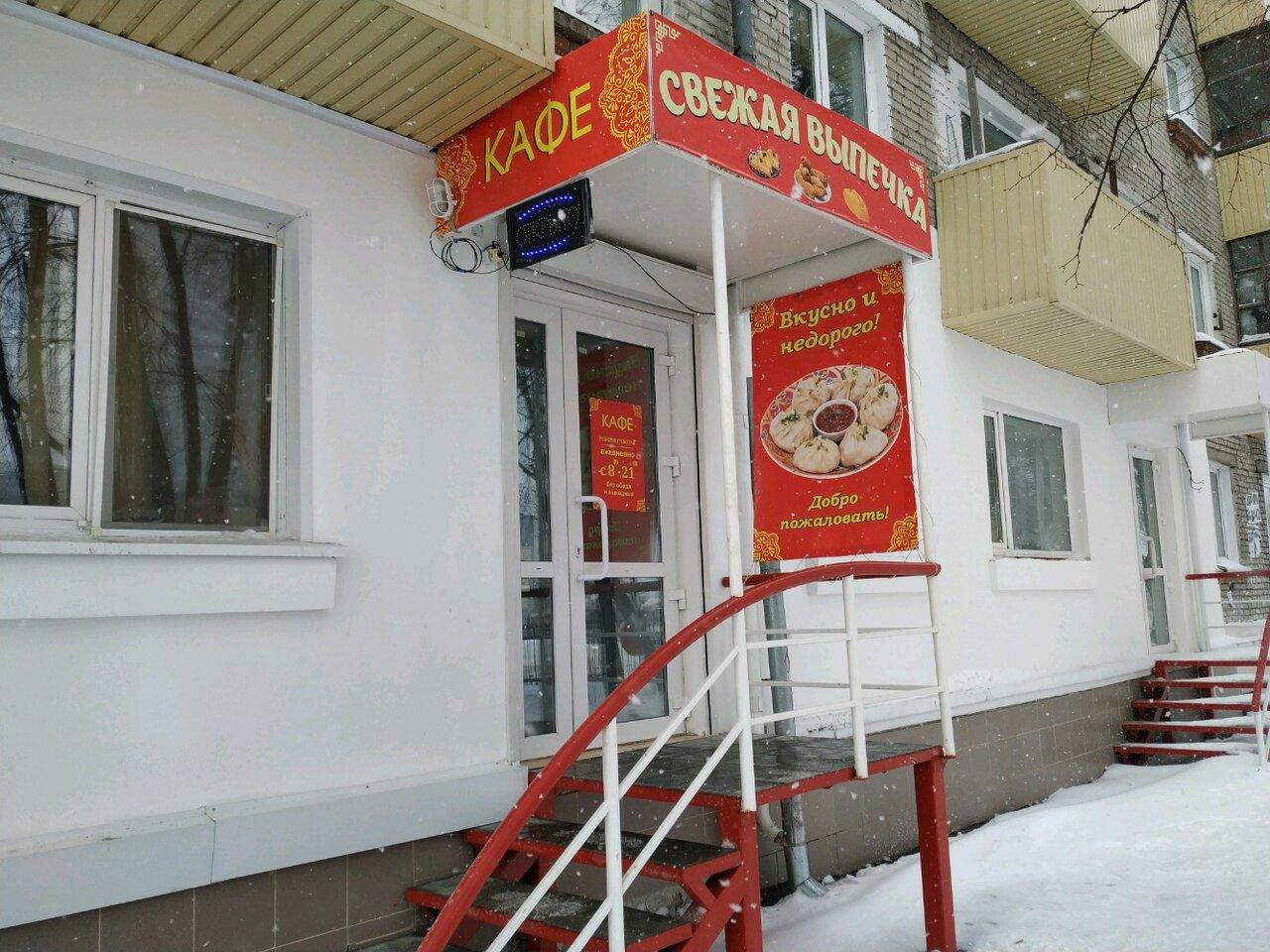 есть, через кафе восток фото на иркутском томск идеи для