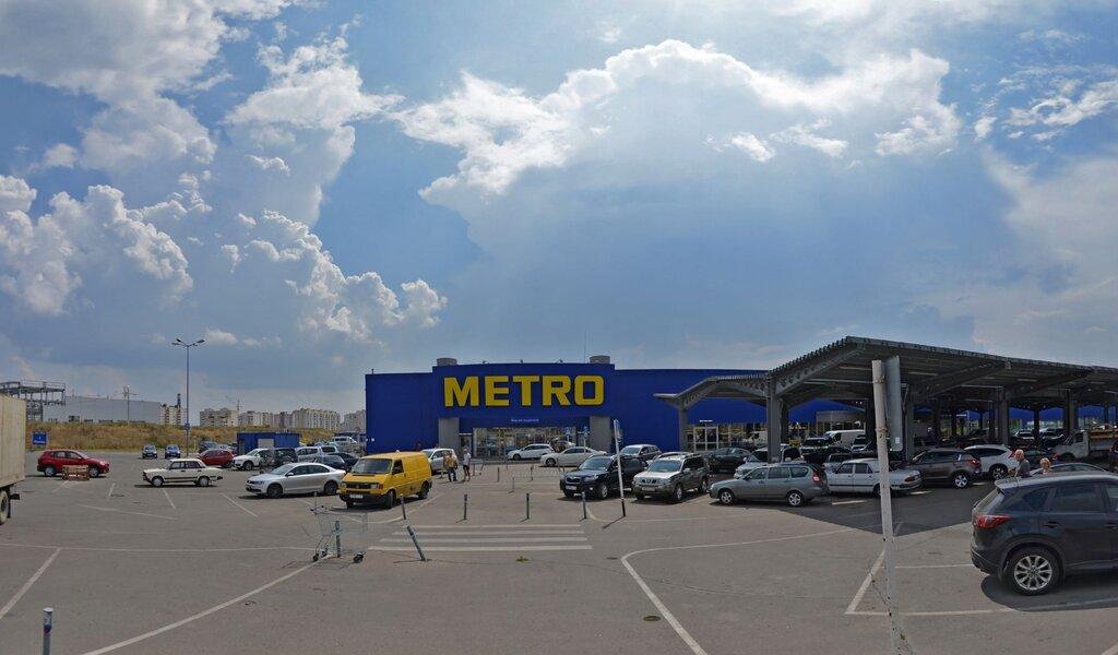 Панорама продуктовый гипермаркет — Metro Cash&Carry — Воронеж, фото №1