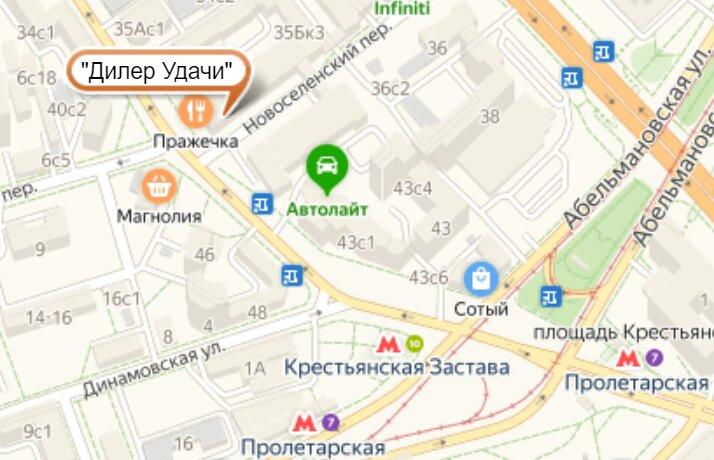 юридические услуги — Дилер Удачи — Москва, фото №1