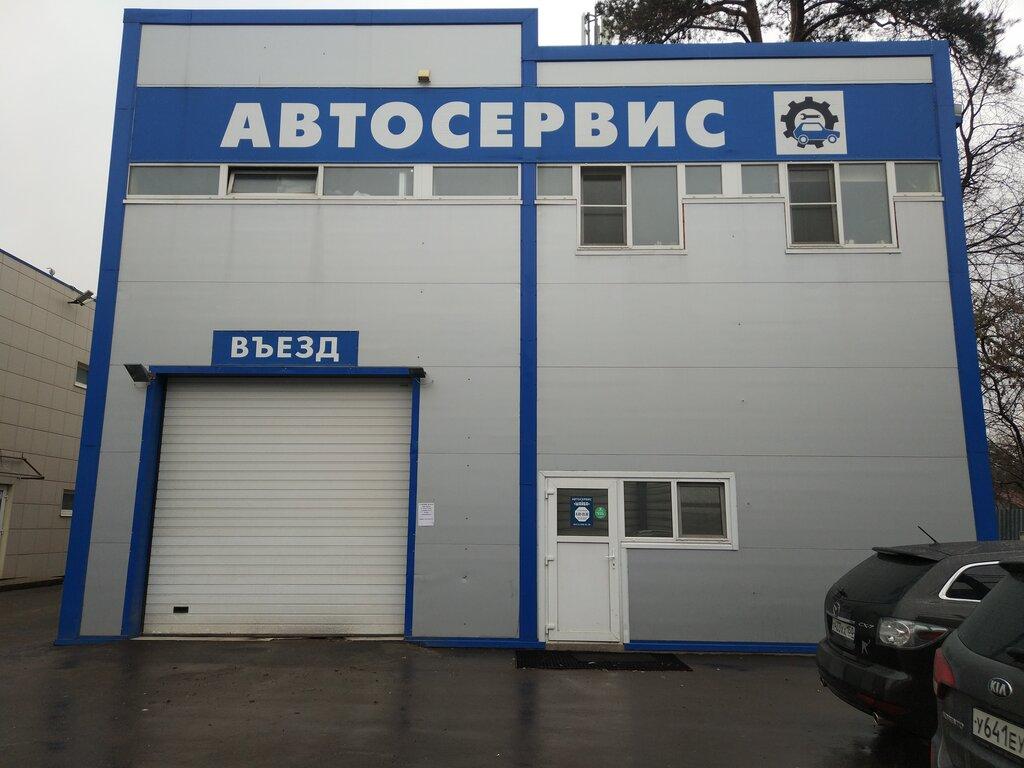 автосервис, автотехцентр — Королёв Авто — Королёв, фото №1