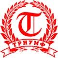 Триумф, Широкоформатная печать в Горновском городском поселении