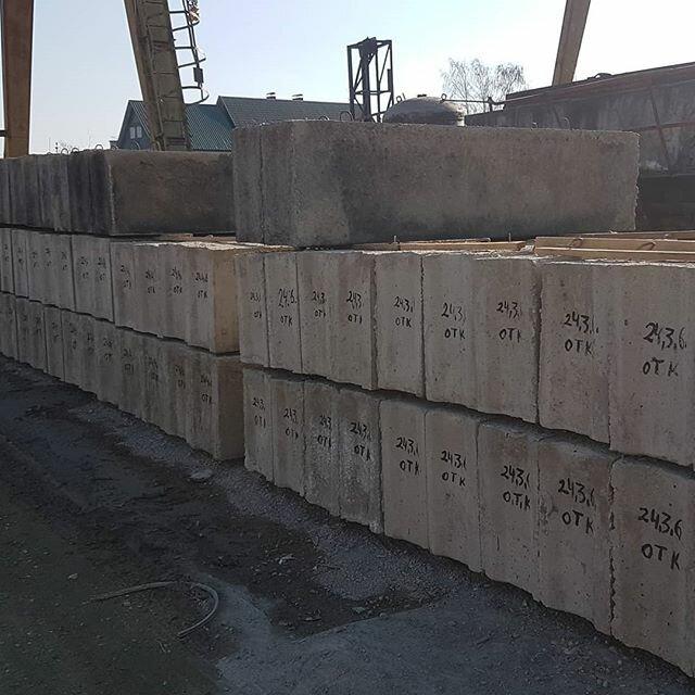 Бетон мособлстрой состав бетонной смеси м200